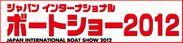 ジャパンインターナショナルボートショー2012 in 横浜バナー